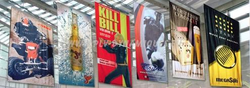 voiles publicitaires - kakemonos suspendus dans un hall